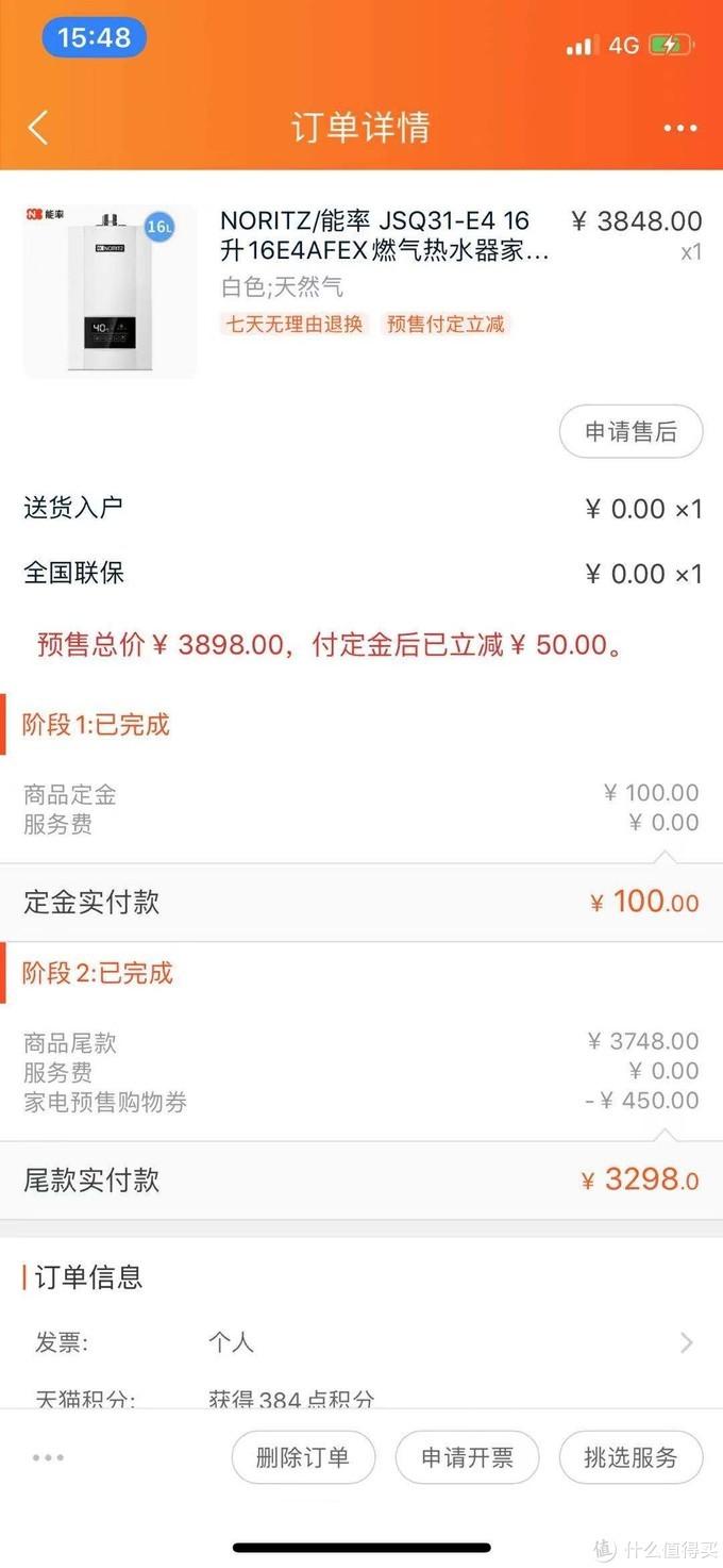精装房的家电清单流水账(总花费不到6W~)