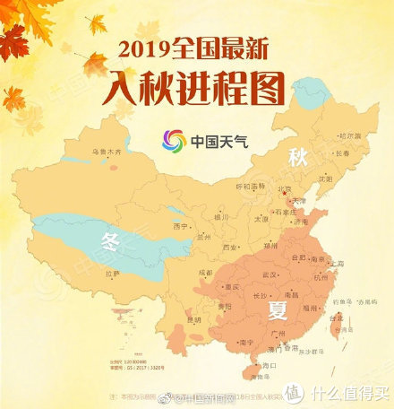 引用中国新闻网图片