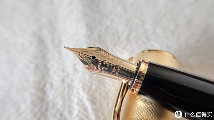 高仕Cross旗舰款钢笔名铸125F尖18K钢笔评测