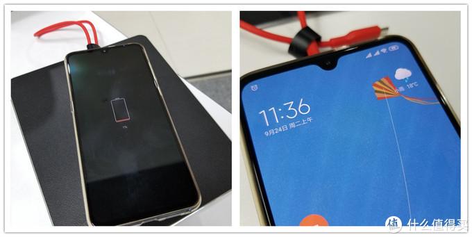 六台手机测试,CIKE小红玩无线充电数据汇总