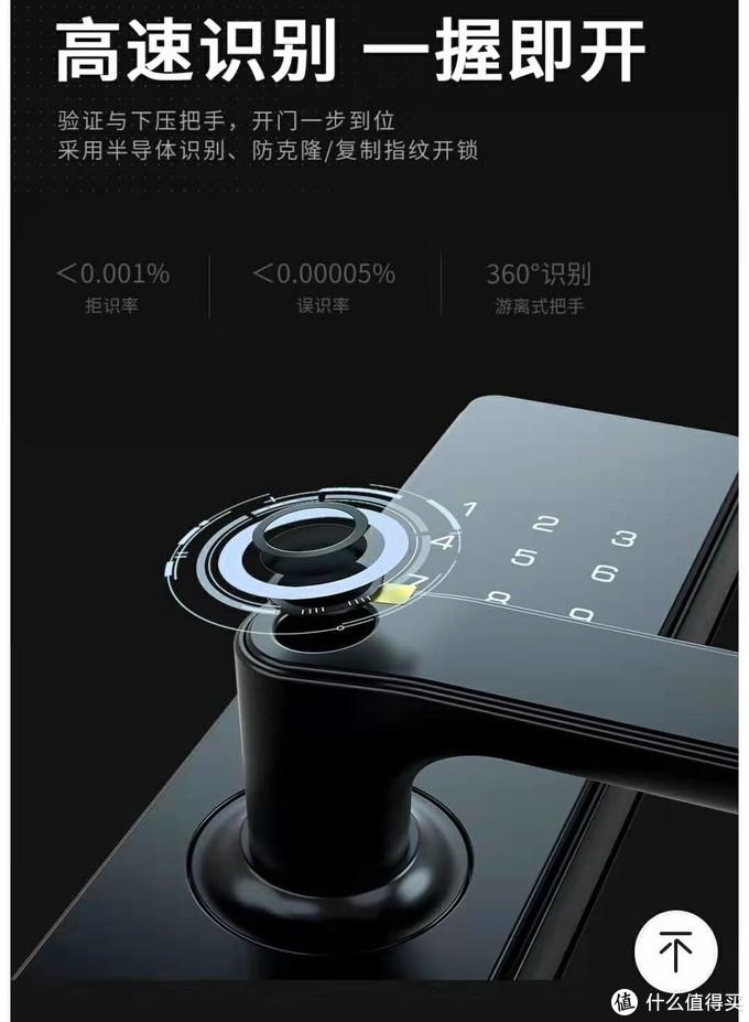 千元以内性价比几乎无敌的小益E206智能指纹锁介绍,内附提高指纹识别率的方法