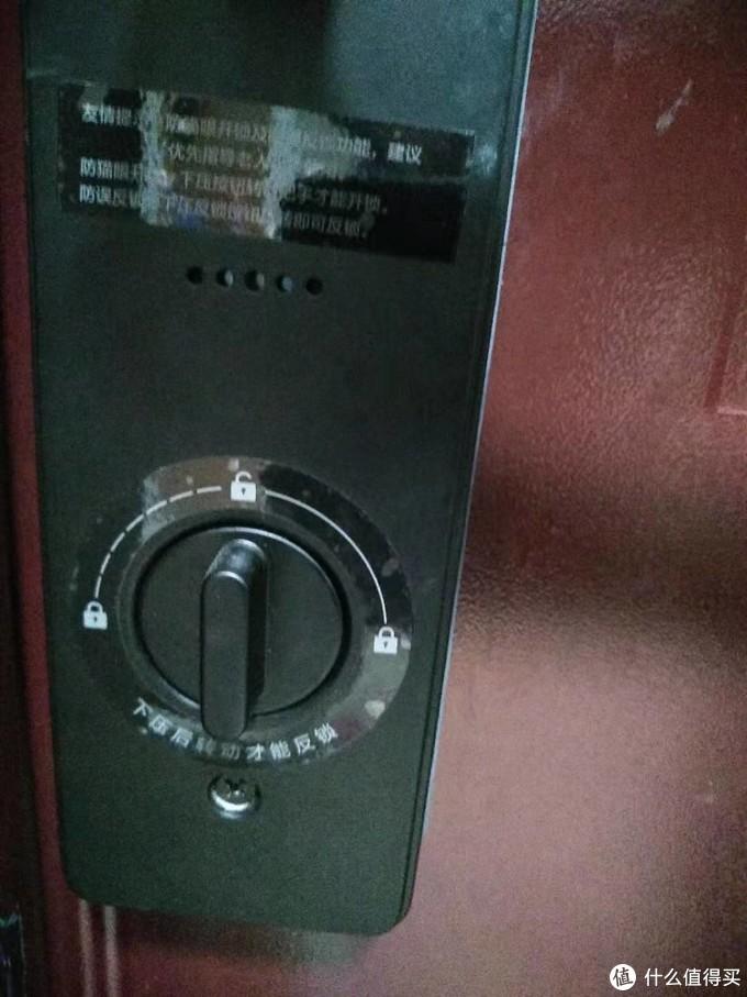 室内反锁旋钮,必须按下才能锁,打开则不必按