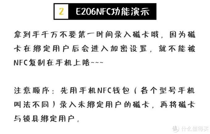 手机nfc设置开门方法,其实手机nfc就是相当于一张空白卡而已