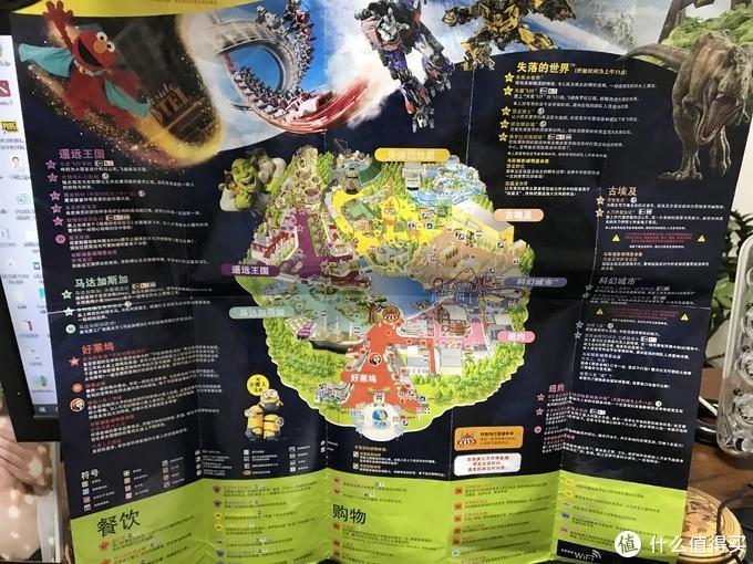 环球地图,左手、右手都可以,右手边的大过山车和变形金刚好像排队的人比较多,要么早去,要么晚去