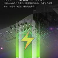 Booster M功能介绍(APP|界面|按摩|颜值|喇叭)