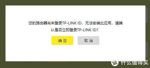 从此告别P2P下载:TP-Link WDR7650易展路由器小测