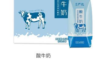 网易严选酸奶图片(包装 日期)