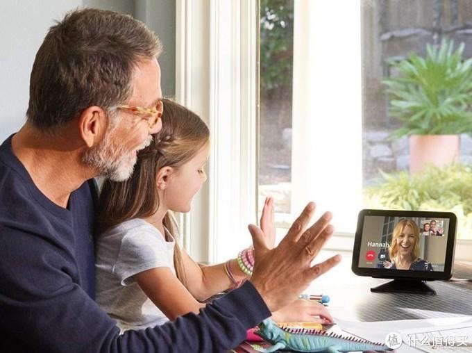 隐私快门、10W喇叭:Amazon 亚马逊 发布 Echo Show 8 大屏智能音箱