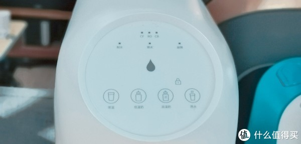 面板支持四种水温