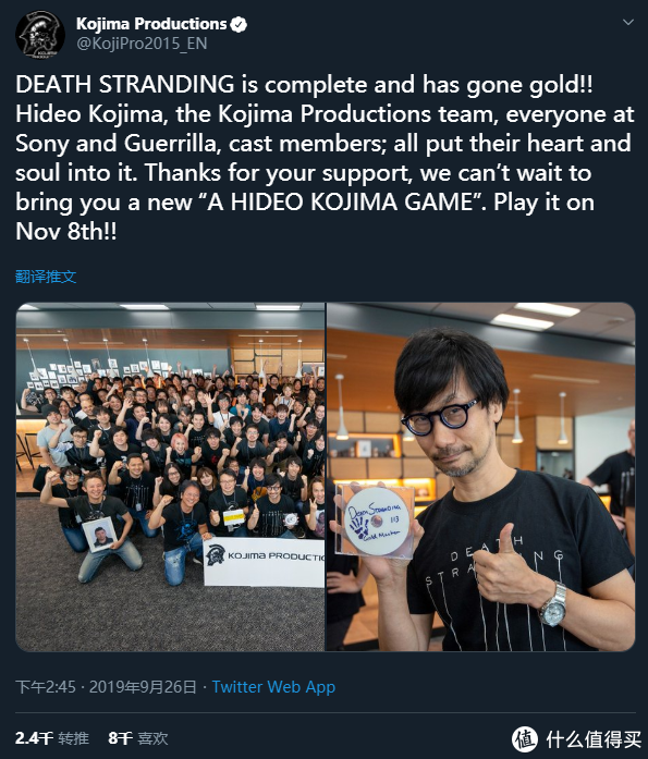 重返游戏:小岛工作室确认《死亡搁浅》开发完成,已进厂压盘!