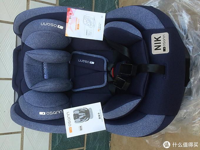 欧颂NIK尼克巴巴安全座椅,让孩子开启德式安全出行!