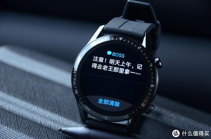 华为WATCH GT 2评测:一款可以接打电话的智能运动手表