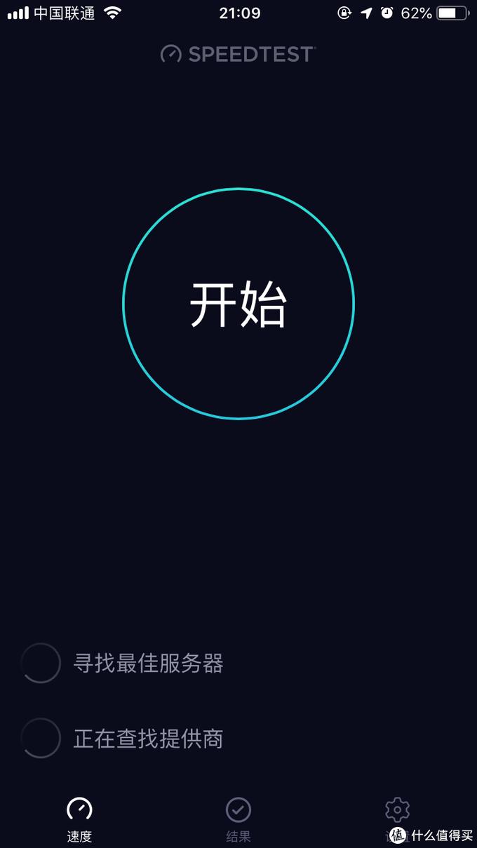 家庭Wifi布网实战TP-LINK WDR7650翻车记