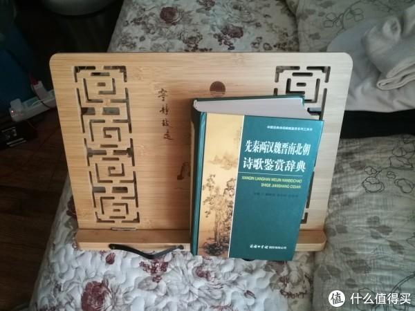 25包邮的木质书架