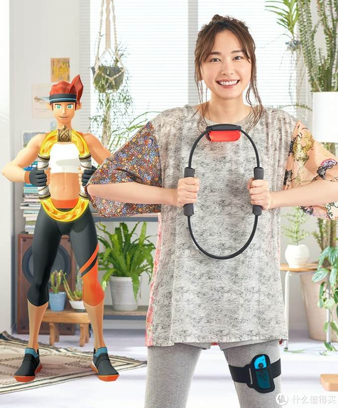 重返游戏:新垣结衣出演《健身环大冒险》广告 gakki陪你健身