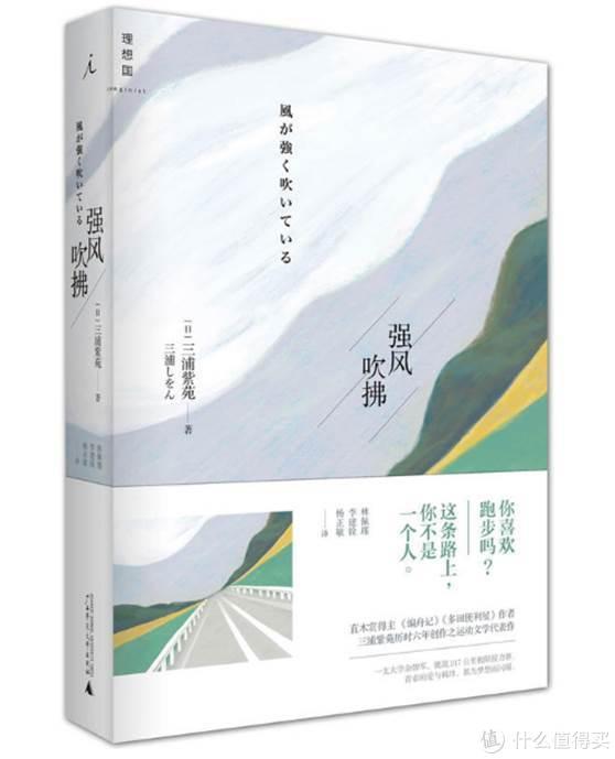 全球in旅行书单,9本书带你深度了解世界!