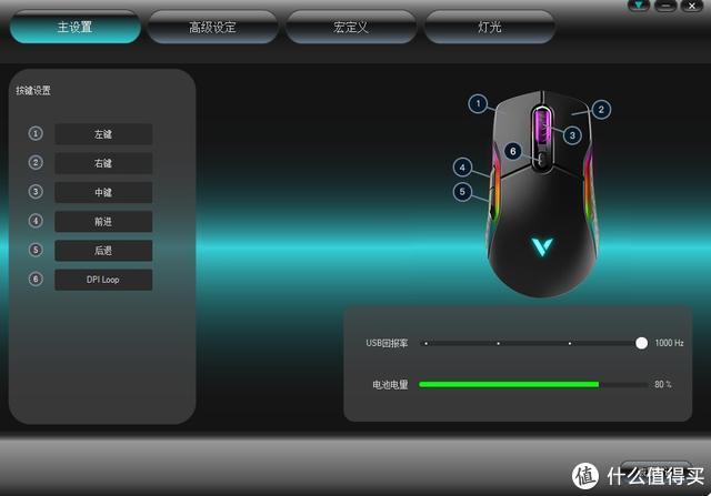 雷柏vt200百元双模游戏鼠标神器,游戏玩家入门首选