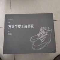 网易严选工装靴图片展示(鞋底|颜色|协调|鞋帮|鞋跟)
