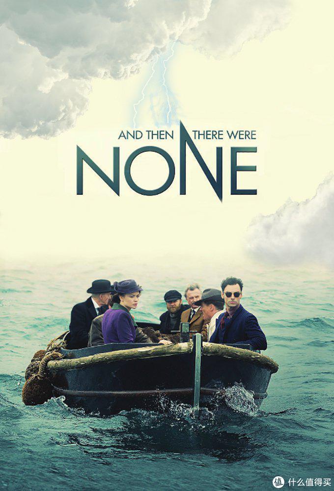 《无人生还》 (And Then There Were None)海报