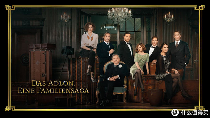 《阿德龙大酒店》(Das Adlon. Eine Familiensaga)海报