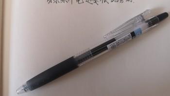 百乐0.5果汁笔Juice中性笔图片(笔杆 笔芯)