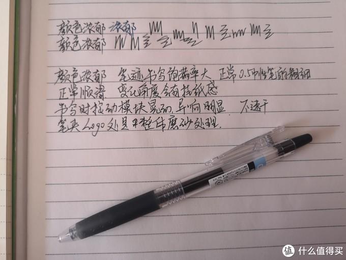 中性笔使用感受(4)--百乐0.5果汁笔Juice