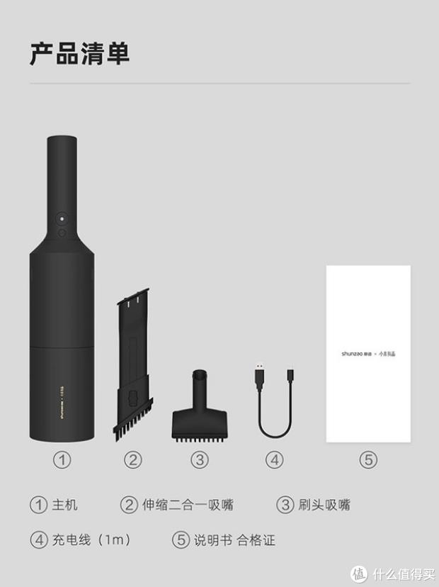 这个棒子好用又顺手:顺造 随手吸尘器 Z1 众测体验