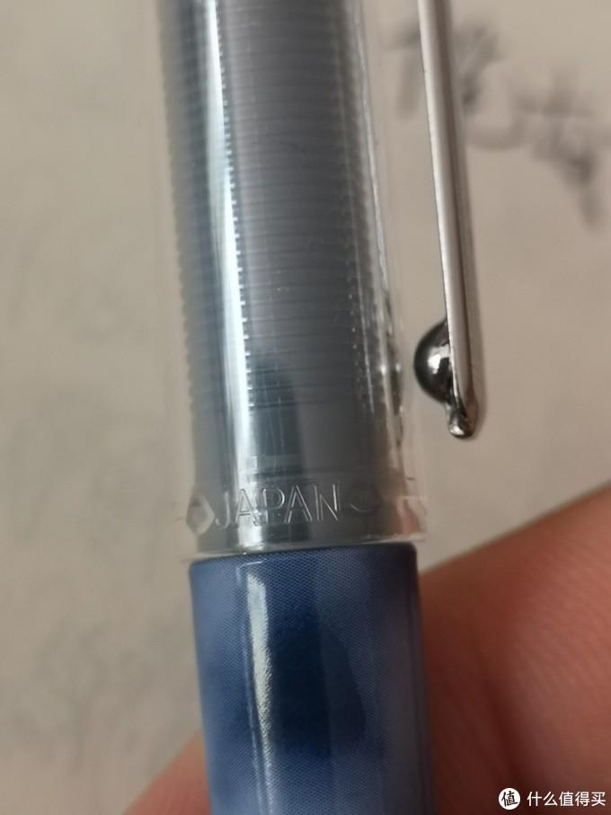 中性笔使用感受(5)--百乐P500