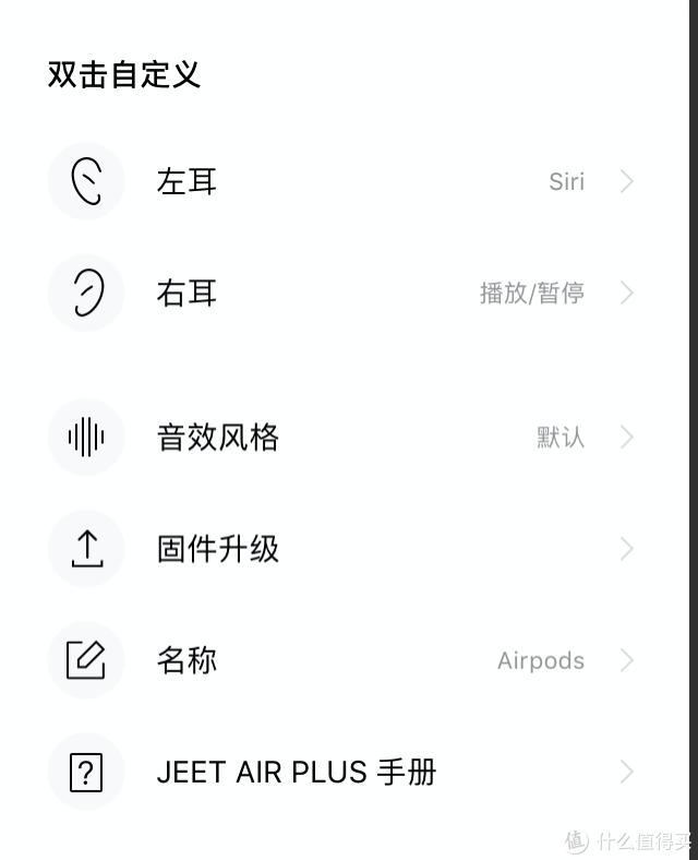 测评JEET AIR plus,闲聊蓝牙耳机