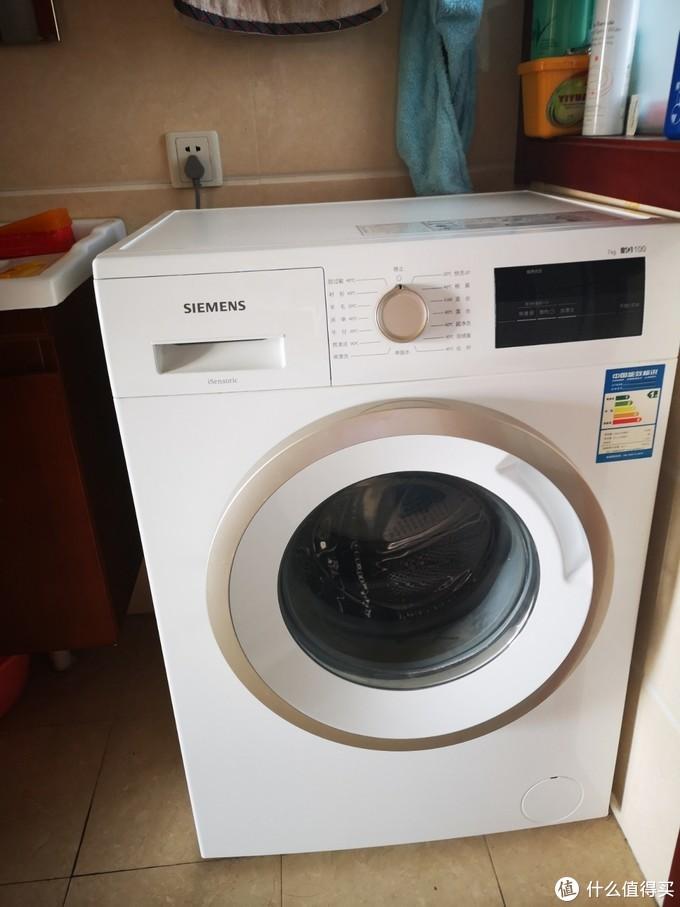 入门级的西门子洗衣机,不吹不黑的使用五年后分享