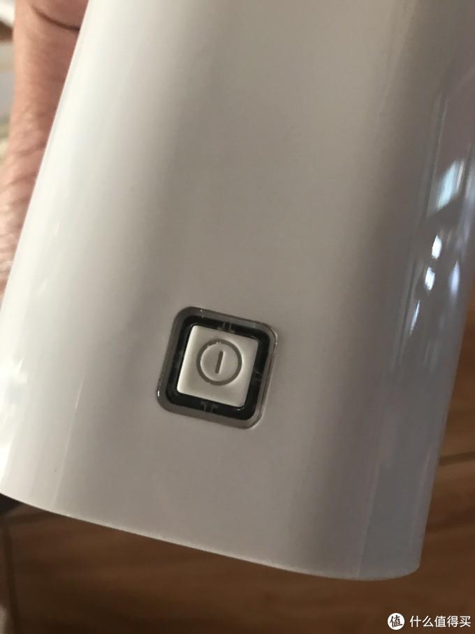 烧水必须不锈钢——荣事达便携式电热水杯