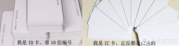 小米,华为手机,手环NFC复制加密卡,门禁卡,饭卡全过程