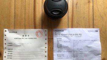 富士XC 15-45mm电动变焦镜头图片展示(对焦环 光圈环 前镜组 后镜组 遮光罩)