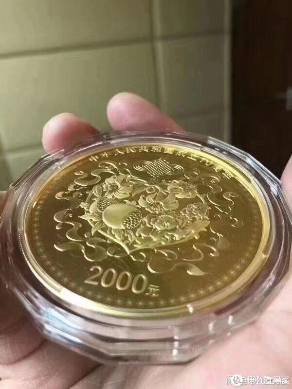 2000元大金币