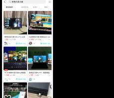 长城显示器图片展示(显示屏|电源线|说明书|底座|尺寸)