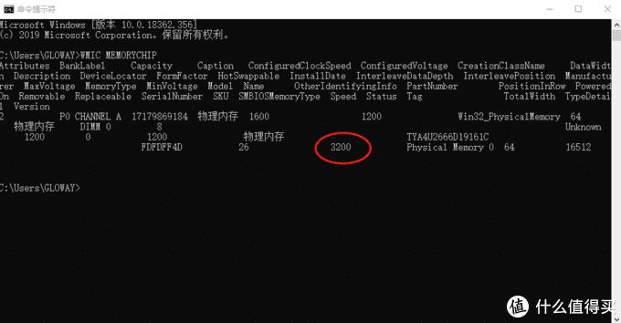 普通马甲条居然采用南亚ADIE-HR颗粒,光威TYPEα 266616G内存条稳超3200MHZ