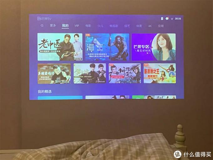随心下载多款视频应用软件