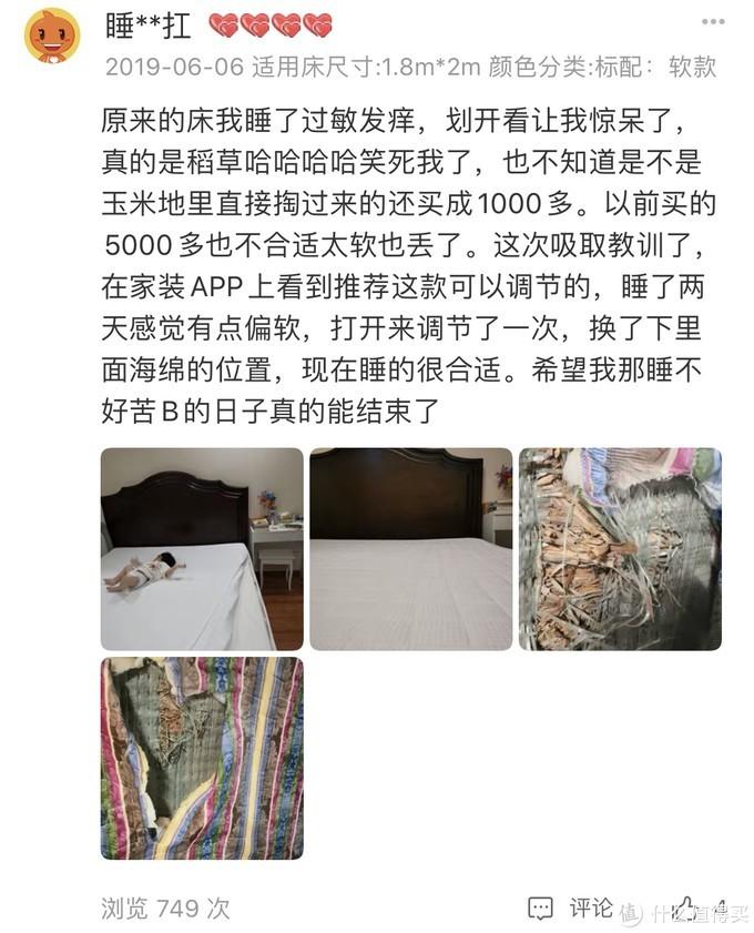 【拆床垫】这款近万元的慕思床垫V6系列,你买的是产品还是概念?
