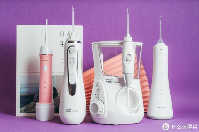 冲牙器怎么选择?一文看懂冲牙器原理、分类和选购经验