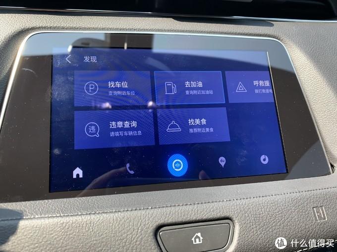 苹果CarPlay VS 百度CarLife,哪个才是心头好?