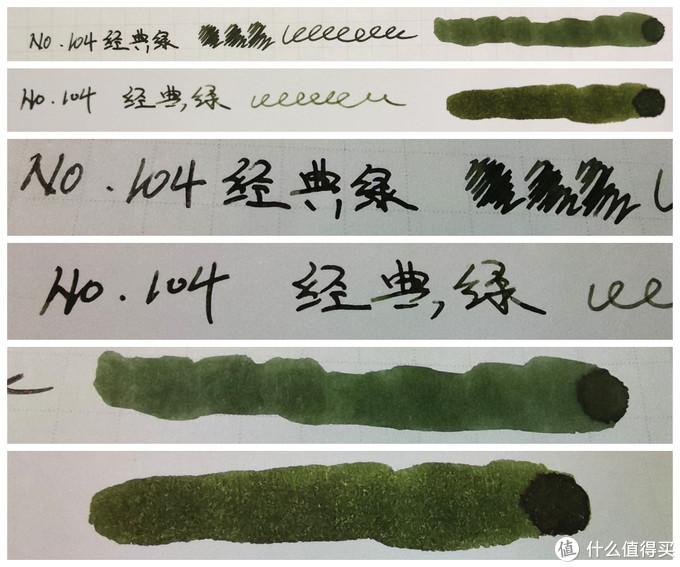 104经典绿