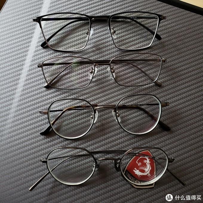 下两副自己的,上两副按瞳距和脸型给朋友配的,上三幅均价120元,最后一幅两年前jins配的。