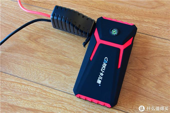 充电应急照明三合一——卡儿酷汽车应急启动电源X6
