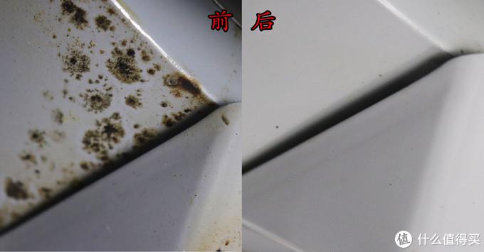 清洁前后对比图,记得用强力去污的清洁剂,一抹就亮。