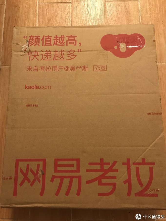 很大的一个箱子,这是我第一次买网易考拉的东西,印象分不错