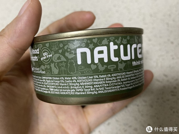 naturea葡萄牙黑金辅食罐头