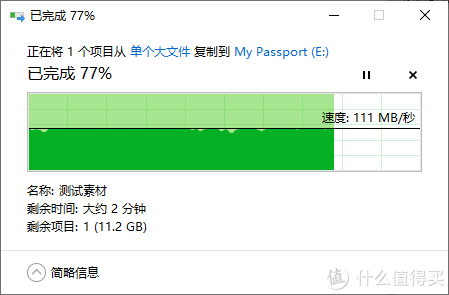 轻薄高效 安全稳定 西数My Passport 随行版移动硬盘评测