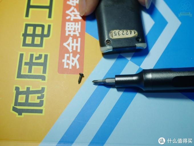 小巧全能的笔形螺丝刀,世达家用多功能螺丝套装体验