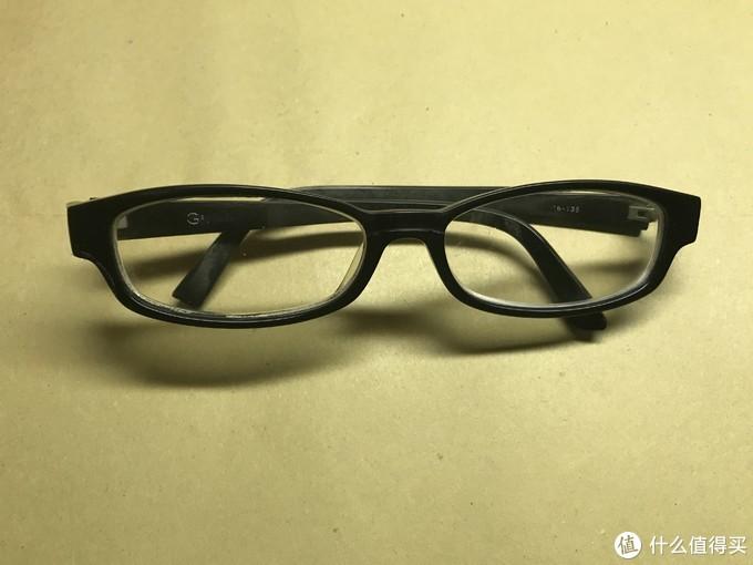 这是2007年的老眼镜已经被蹂躏的不像样子