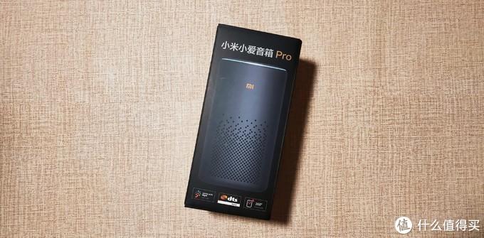 哪个小米用户的家里还没个小爱音箱呢——小米小爱音箱Pro